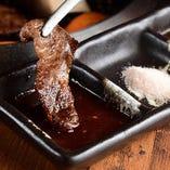 肉の旨みを引き立たせるため、タレはシンプルにしています。