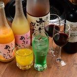 果実酒やワインなど女性におすすめのドリンクも豊富にご用意。
