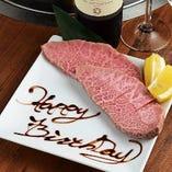 記念日にはメッセージ付バースデーステーキのコースでお祝い♪