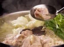 大人気 博多地鶏の水炊き鍋