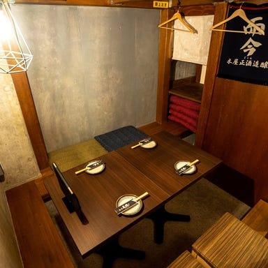酒と肴 炭猿 上野  店内の画像