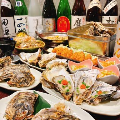 酒と肴 炭猿 上野  コースの画像