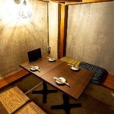 隠れ家個室〈接待・会食にも〉