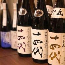 こだわりの日本酒の数々
