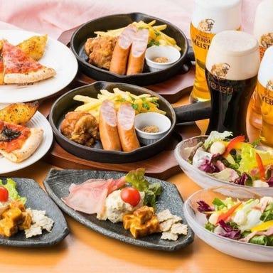 YEBISU BAR 京都ヨドバシ店 コースの画像