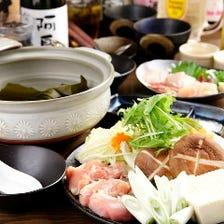 【宴会に】オリジナルダレで食べる!朝挽きの『鶏鍋コース(全6品)』3,000円 ※料理のみ