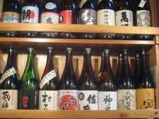 【店主のこだわり本格焼酎&日本酒】