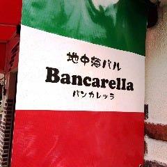バンカレッラ