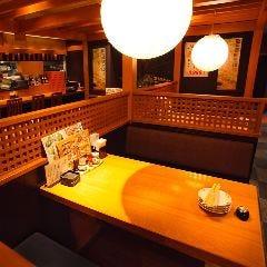 地酒と京風おでん 三間堂大船店