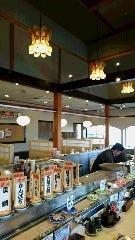 金太郎 東浦店