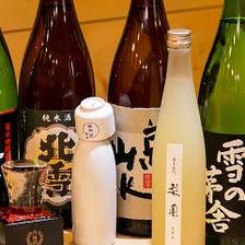 飲み飽きない日本酒・地酒