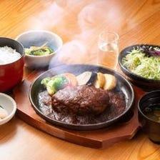 黒豚のハンバーグステーキ定食