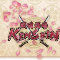戦国酒場 KENSHIN