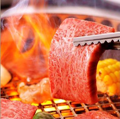大衆ホルモン焼肉 二代目 肉まる 豊田市駅前店 コースの画像
