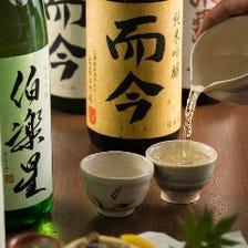 厳選された全国各地の日本酒、焼酎