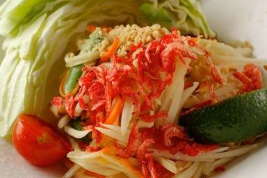 Thai Food Dining Shangri-La 広尾 コースの画像