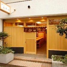 本物の江戸前寿司をご体感ください。