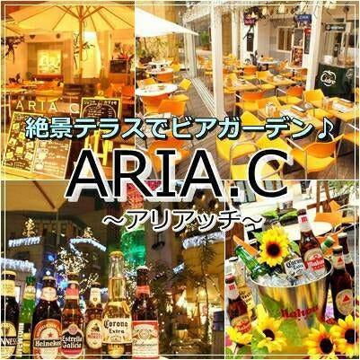 ARIA.C 〜アリアッチ〜 川崎ラチッタデッラ店