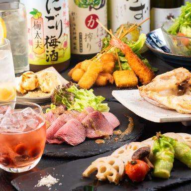 食彩酒蔵 ichi5(いちご)  こだわりの画像