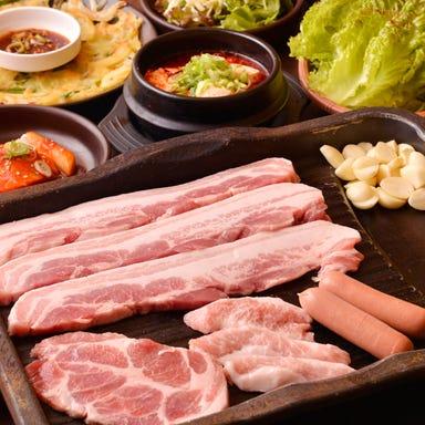 【韓国家庭料理・豚焼肉】 豚家  コースの画像