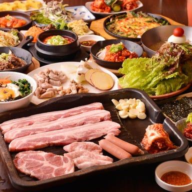 【韓国家庭料理・豚焼肉】 豚家  こだわりの画像