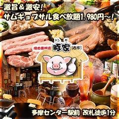 【韓国家庭料理・豚焼肉】 豚家