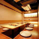 【6〜14名様】掘りごたつ個室(地下) 美しい和の完全個室はグループでのご利用に