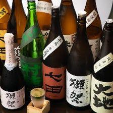 日本各地のこだわりの日本酒
