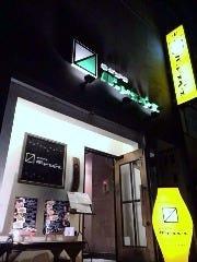 バードスペース 名古屋