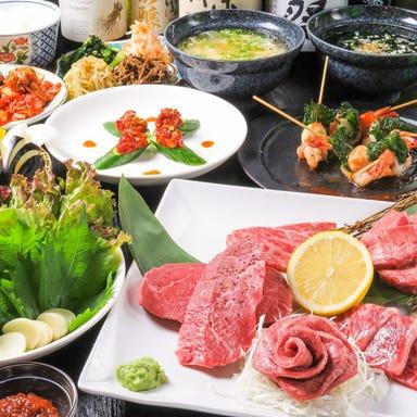焼肉食べ放題×韓国料理 焼肉市場 コースの画像