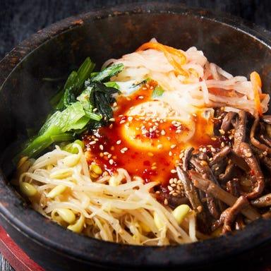 焼肉食べ放題×韓国料理 焼肉市場 こだわりの画像