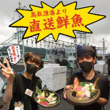 漁港から直送の旨い魚あります!!!