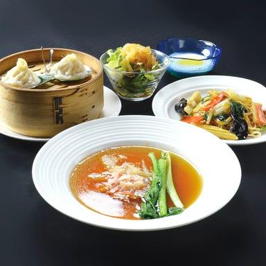 中国料理 青冥 Ching-Ming 阪急池田店 メニューの画像