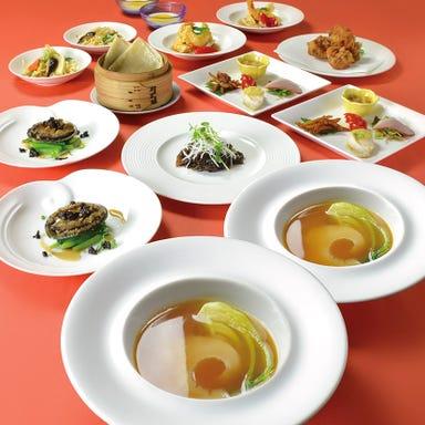 中国料理 青冥 Ching-Ming 阪急池田店 コースの画像