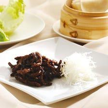牛肉の味噌炒め(クレープ)