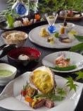 【和庵の懐石】四季折々の野菜や魚・肉料理・和菓子・抹茶まで。