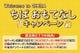 ホテルご宿泊者限定!5000円分クーポンを500円で販売中!