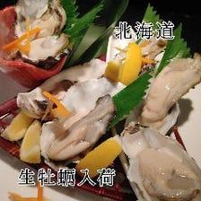 希少!北海道釧路産生牡蠣