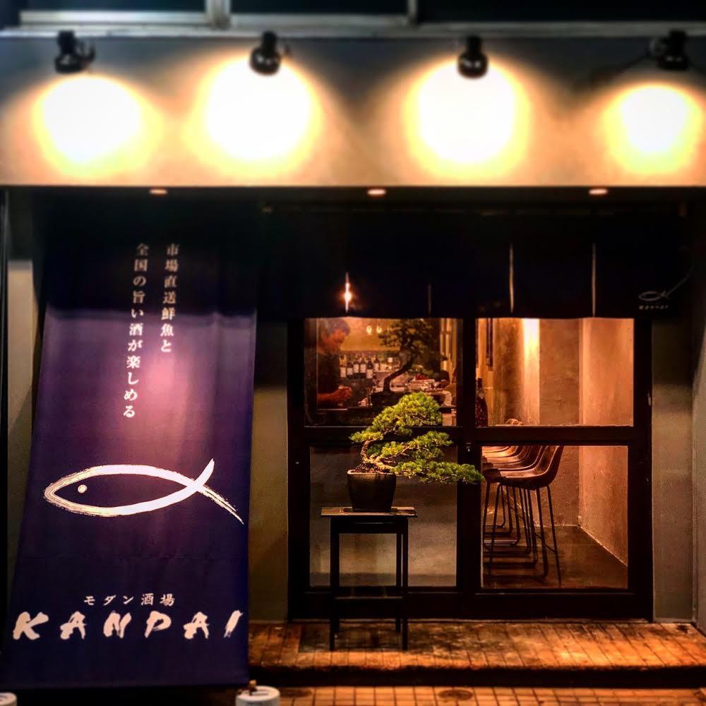 新鮮魚と全国の旨い酒が楽しめる モダン酒場 KANPAI