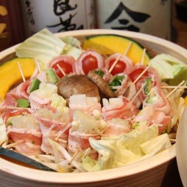 焼鳥と焼野菜 ぎんすけ 中津店 コースの画像
