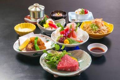 和食と鉄板料理 美くに  コースの画像