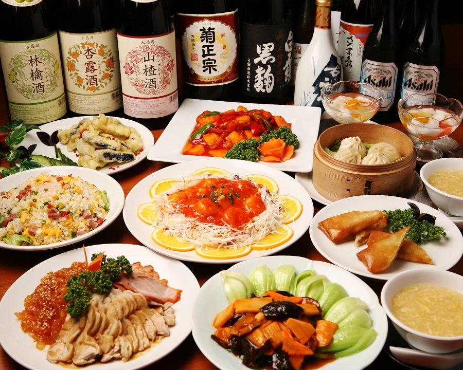 ■逸品中華!6種の中華宴会コース■