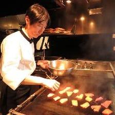 ◆プロにしか焼けない神戸牛