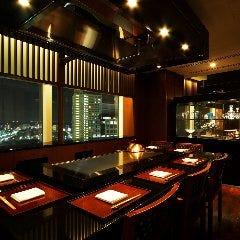 鉄板焼 「燔」浦安ブライトンホテル東京ベイ