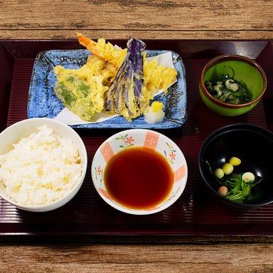 札幌サンプラザ  メニューの画像