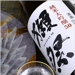 【月~木限定】日本酒18種含む90分単品飲み放題2000円(込)延長も可能!!