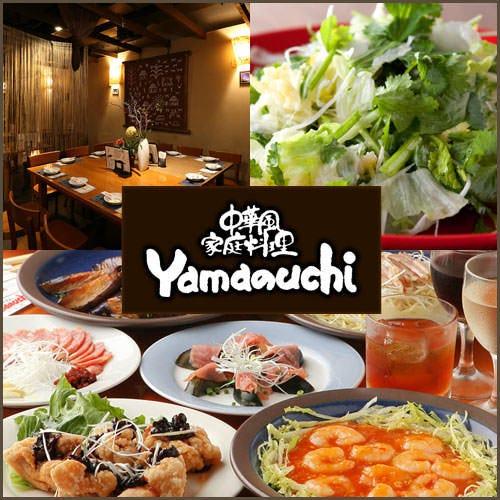 中華Dining Yamaのuchi 渋谷店