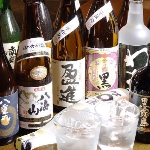 和食に合うこだわりの日本酒取り揃え
