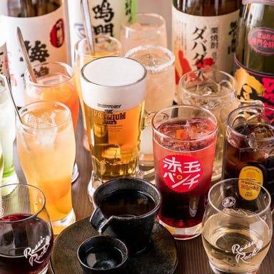 大衆酒場 KUMA3 ~クマサン~ いわき店  コースの画像
