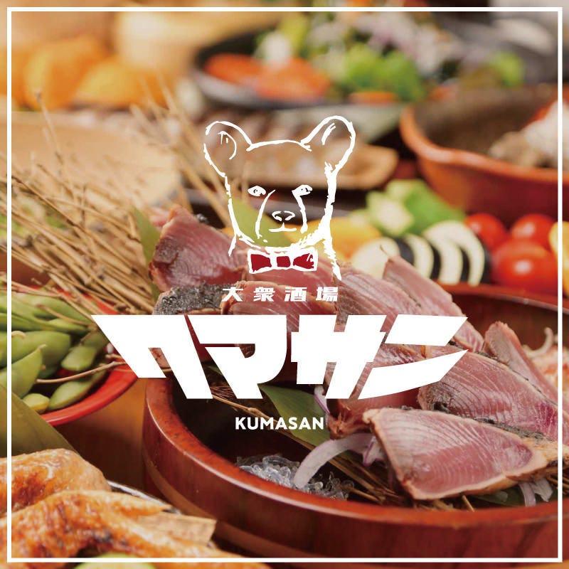 大衆酒場 KUMA3 〜クマサン〜 いわき店